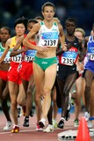 Sonia OSullivan Photo - Sonia Osullivan Ireland Womens 5000m Athens Greece 20082004 Di2382 Photo ByallstarGlobe Photos Inc 2004 K38891 Athens 2004 Olympic Games