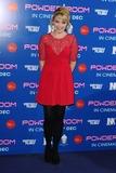 Antonia Bernath Photo - Antonia Bernath arrives for the premiere of Powder Room at the Cineworld Haymarket London 27112013 Picture by Steve Vas  Featureflash